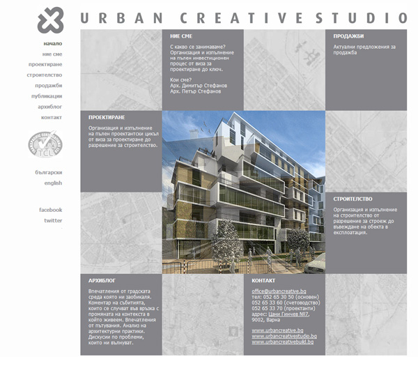 Urbancreative Studio