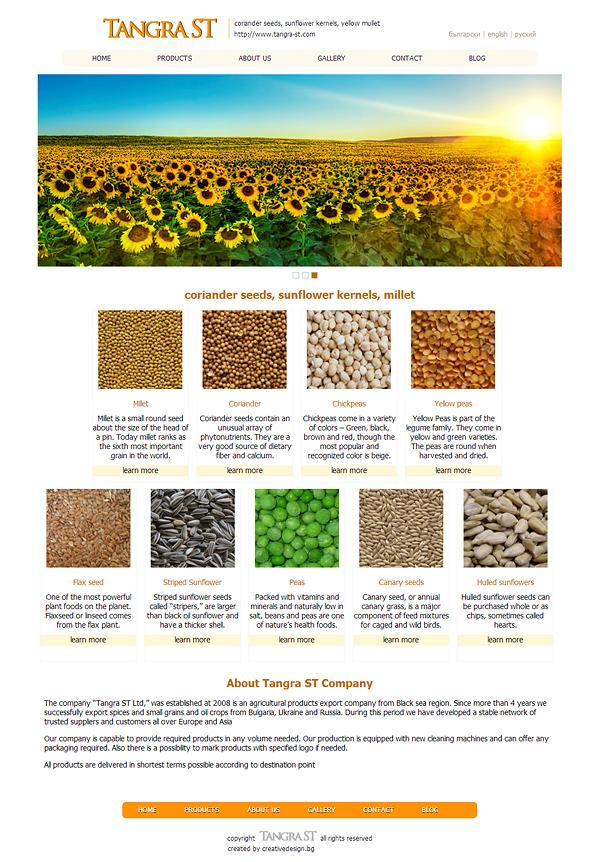 Tangra-ST търговия със семена