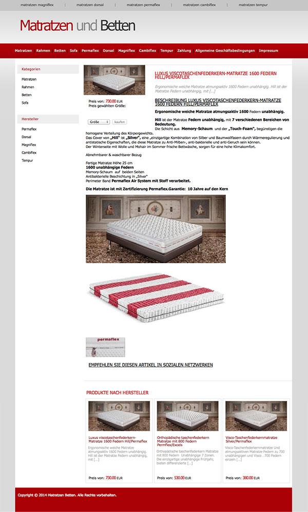 Интернет магазин за матраци и легла