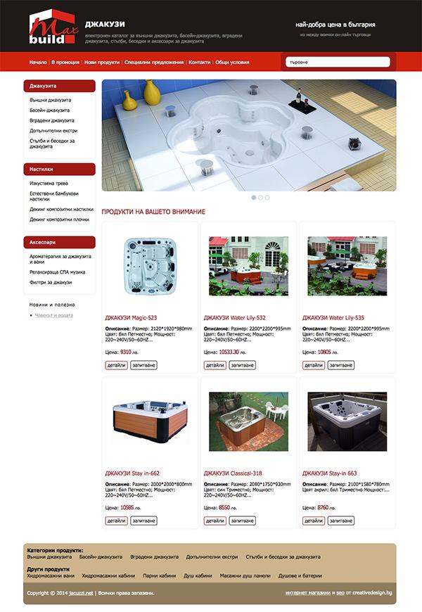 Интернет магазин джакузи.net