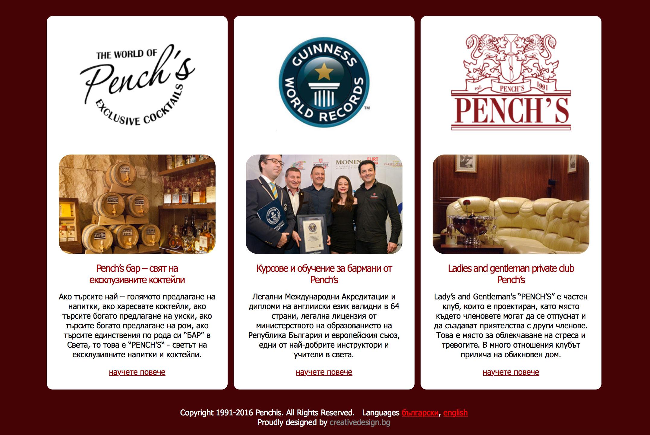 Penchis Club